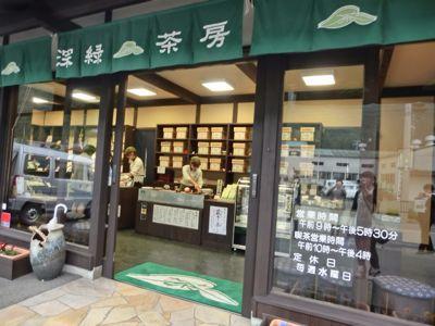 三重県グリーン・ツーリズムネットワーク大会レポート_e0061225_11203782.jpg
