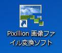 c0240934_1653146.jpg