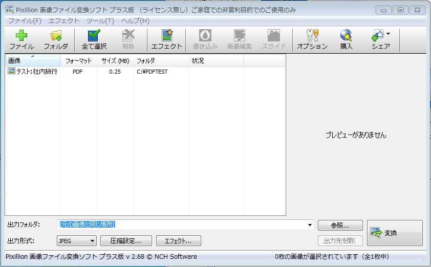 c0240934_16532826.jpg
