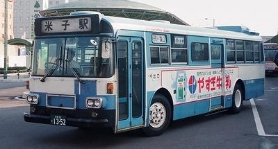 日ノ丸自動車のRC 4題_e0030537_1462885.jpg
