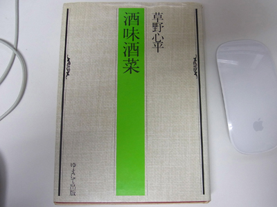b0019140_16175665.jpg