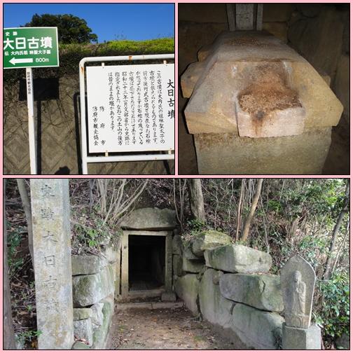西目山~右田ヶ岳_e0164643_17263128.jpg
