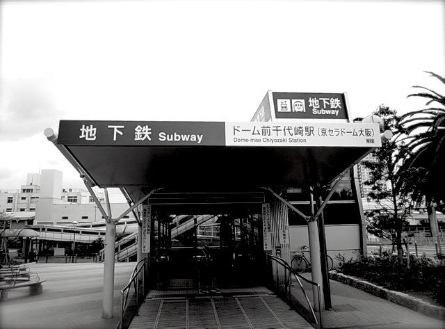 ドーム前 千代崎駅 11月12日 12時30分_f0057849_1520789.jpg