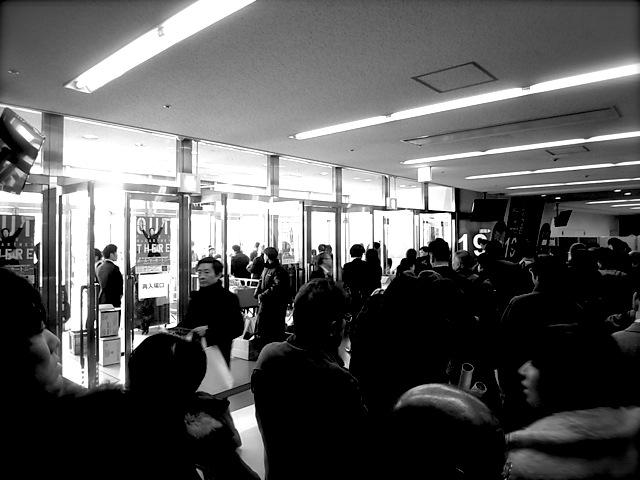 ドーム前 千代崎駅 11月12日 12時30分_f0057849_1547197.jpg