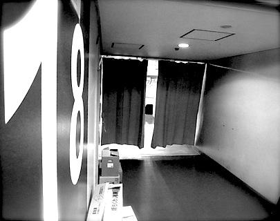 ドーム前 千代崎駅 11月12日 12時30分_f0057849_15564473.jpg