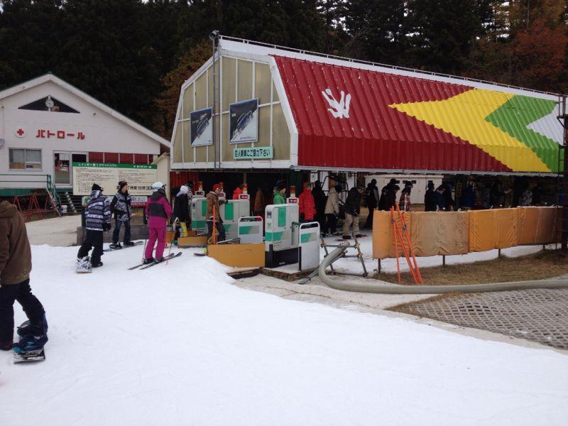 鷲ヶ岳スキー場☆_c0151965_16263167.jpg