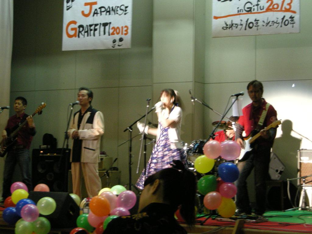 まだまだこれから阿修羅のごとく団塊サミットin Gifu 2013①_c0014967_22435751.jpg