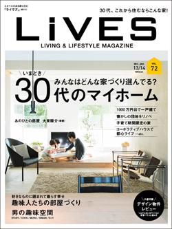 『LIVESライヴズ vol,72 掲載」_f0192906_20123947.jpg