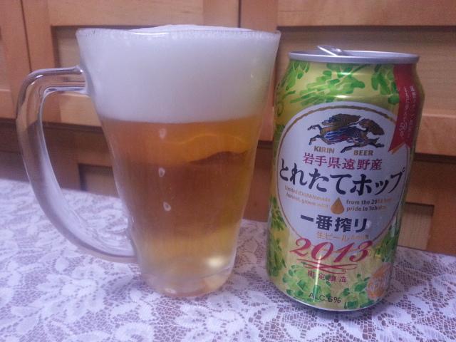 今夜のビールVol.109 キリン一番搾りとれたてホップ500ml&350ml_b0042308_020971.jpg