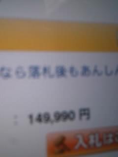 b0085408_2244367.jpg