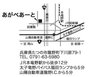小林くみこ 版画展 〜夢のひと雫〜_b0068412_10311967.jpg