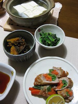 ささみの野菜ロ-ル♪、豆腐いっぱい入りハンバ-グ♪_f0116812_1746282.jpg