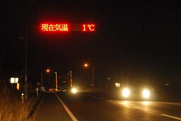 Drive to TOWADA~2013.11.12~_b0259218_0422447.jpg