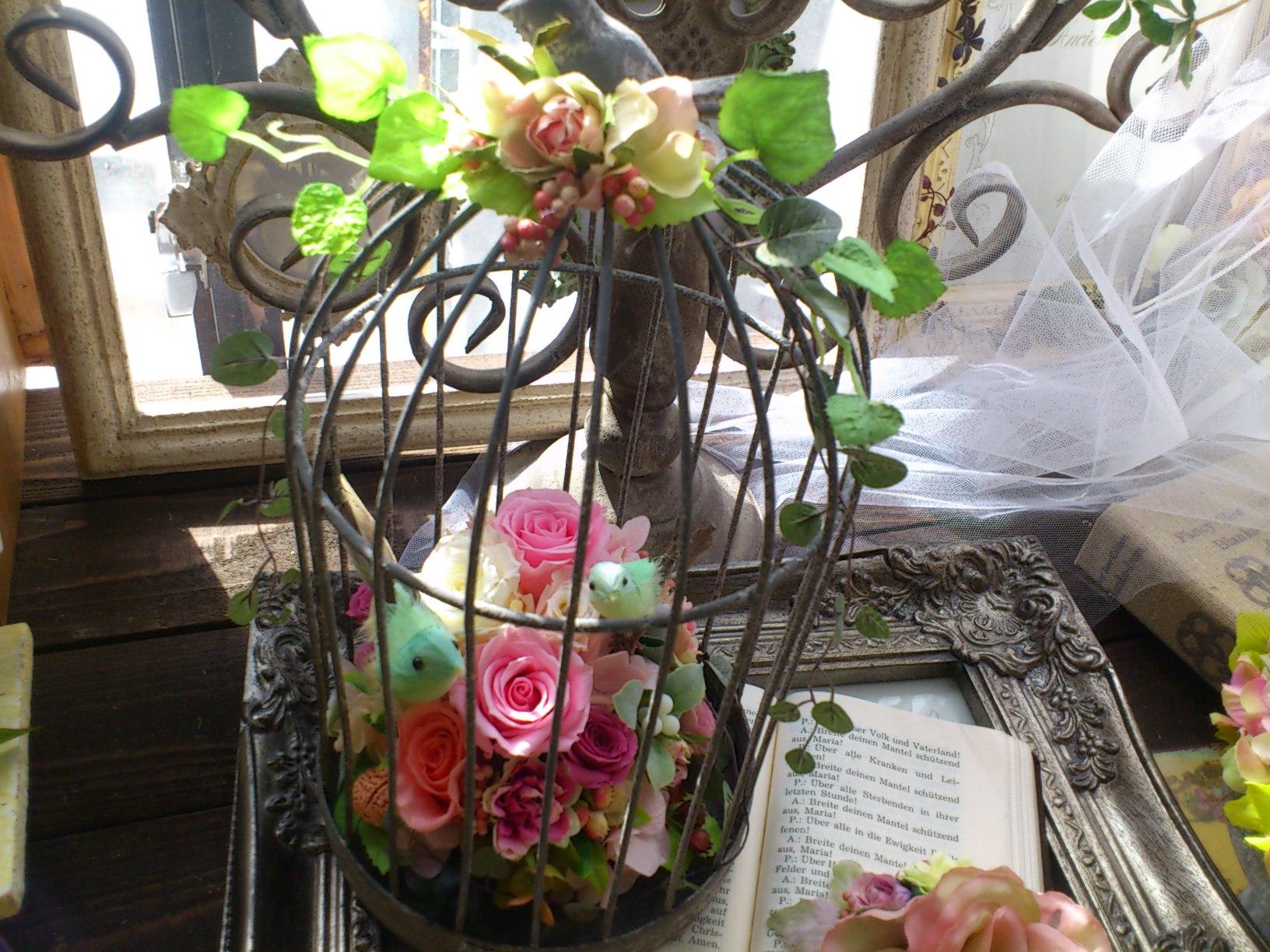ご結婚のお祝いの贈り物_e0128024_524713.jpg