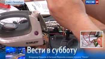 『中国から輸入されたアイロンにスパイ・チップ』/ BBC_b0003330_12495224.jpg
