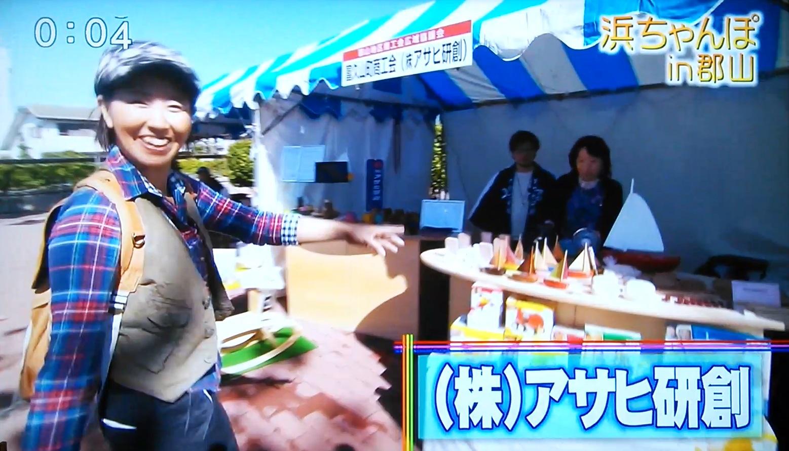 サタふく『浜ちゃんぽ』で放映されました!!_d0250833_1062997.jpg
