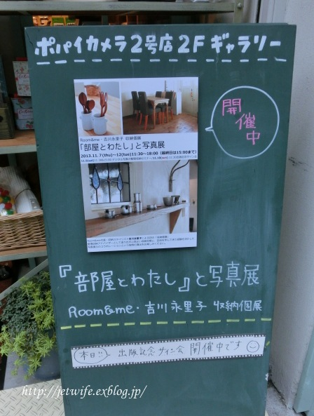 代官山蔦谷書店と自由が丘ポパイカメラ_a0254243_9294337.jpg