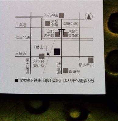 古美術 瀬戸「酒器展」_a0197647_8405724.jpg