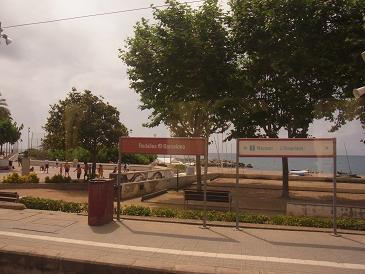 バルセロナから列車で1時間の町_a0098948_313118.jpg