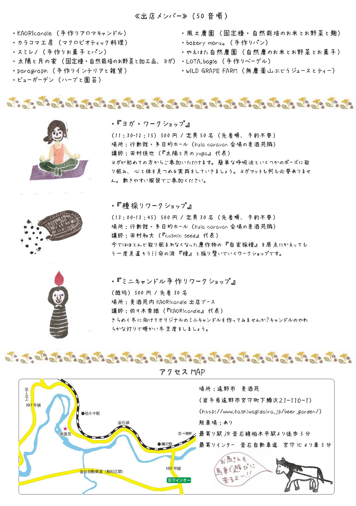 b0072651_031653.jpg