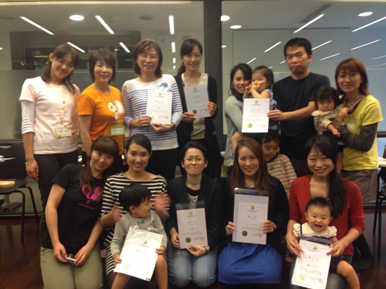 音育児講座in台湾♪_b0226863_2123350.jpg