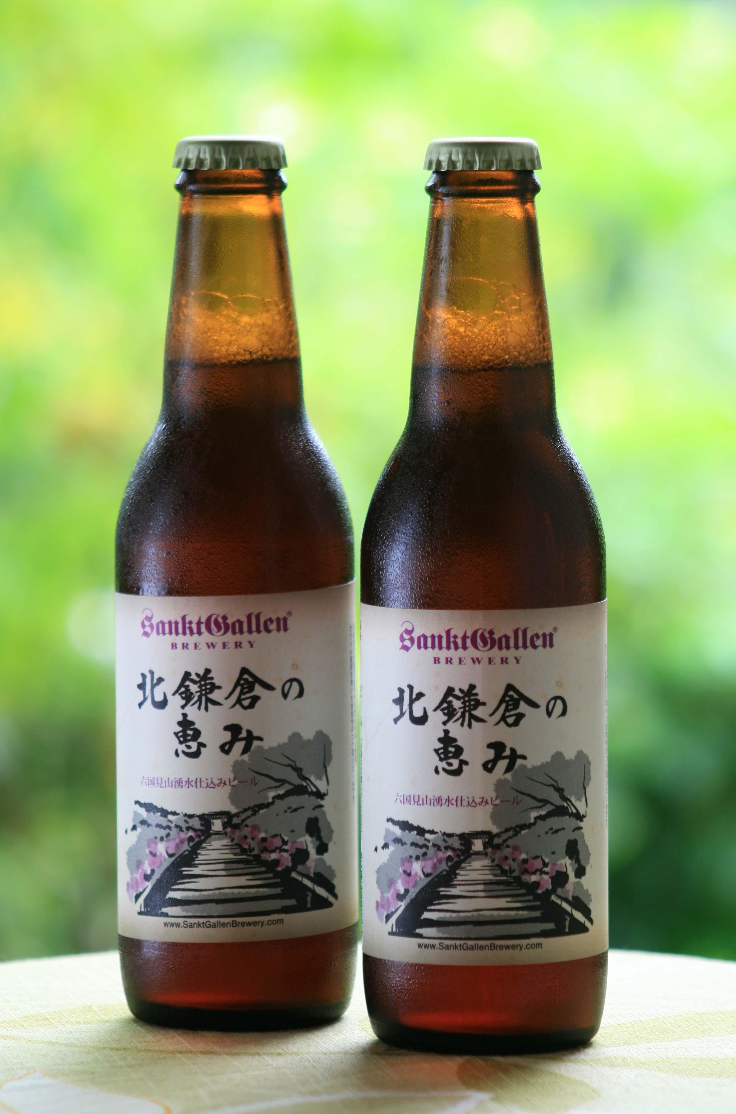 地ビール「北鎌倉の恵み」の初回の寄付額は29,864円 _c0014967_17535340.jpg