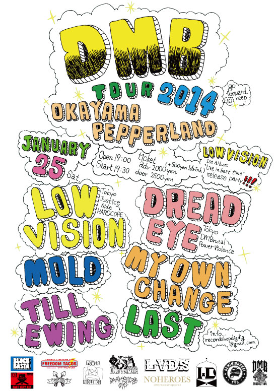 2014. 1/25 OKAYAMA PEPPERLAND  『 go forward keep 』 - DMB tour 2014 at OKAYAMA -_d0246877_32212.jpg