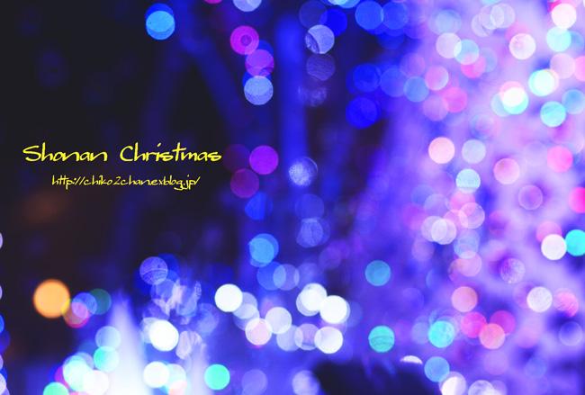 Shonan Xmas Illumination 2013_e0221779_15141744.jpg