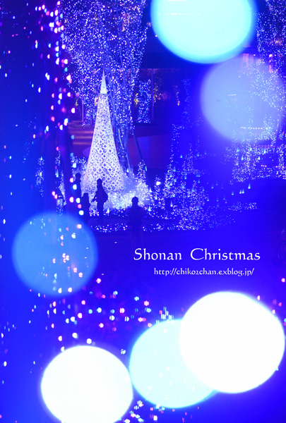 Shonan Xmas Illumination 2013_e0221779_1582070.jpg
