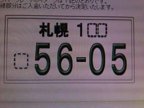 b0127002_19131491.jpg