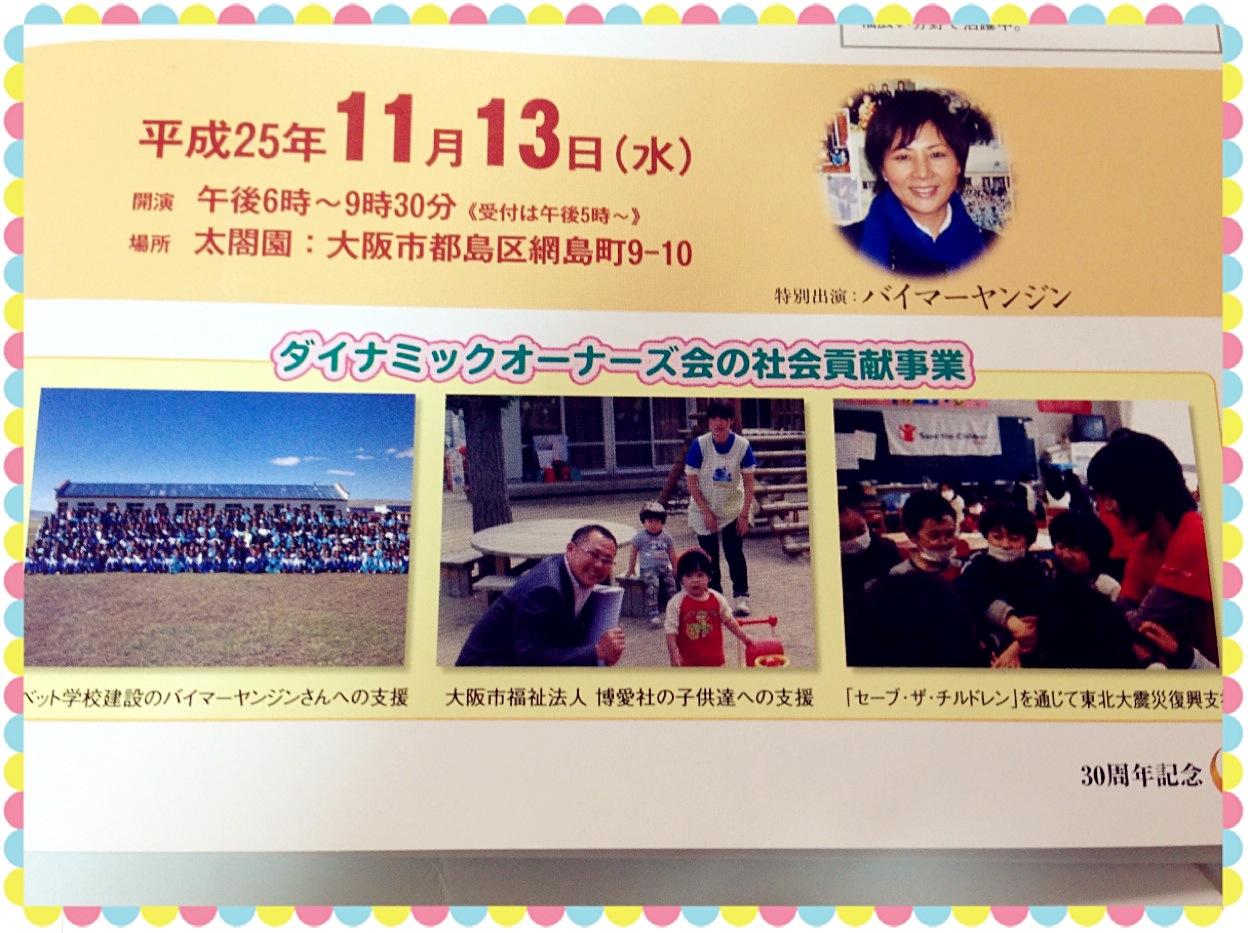 名古屋と大阪_c0162404_10364978.jpg