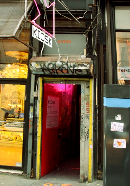"NYのSoHoにある異文化体験空間、""Kiosk\"" - Cultural Gifts Store / Museum_b0007805_9272688.jpg"