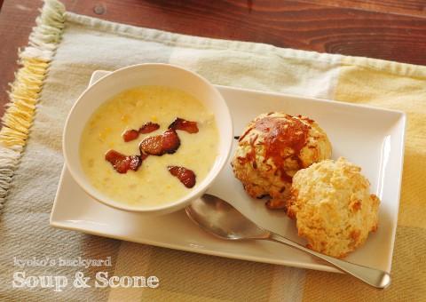 コーンスープとスコーン_b0253205_171163.jpg