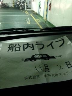 大阪から福岡へ_c0197505_22332873.jpg