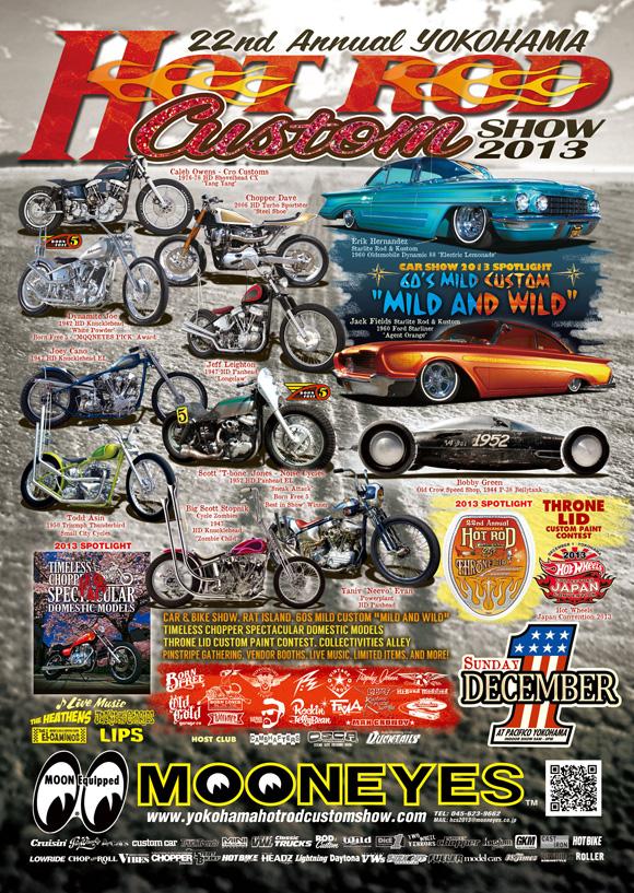 2013 MOONEYES  HOTROD CUSTOM SHOW YOKOHAMA_f0157505_10254097.jpg