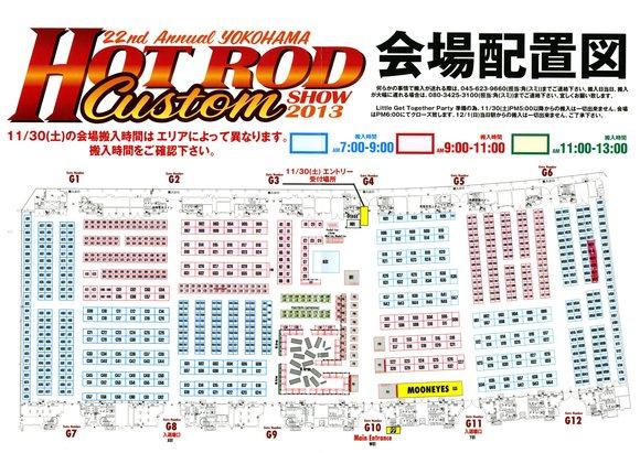 2013 MOONEYES  HOTROD CUSTOM SHOW YOKOHAMA_f0157505_10254865.jpg
