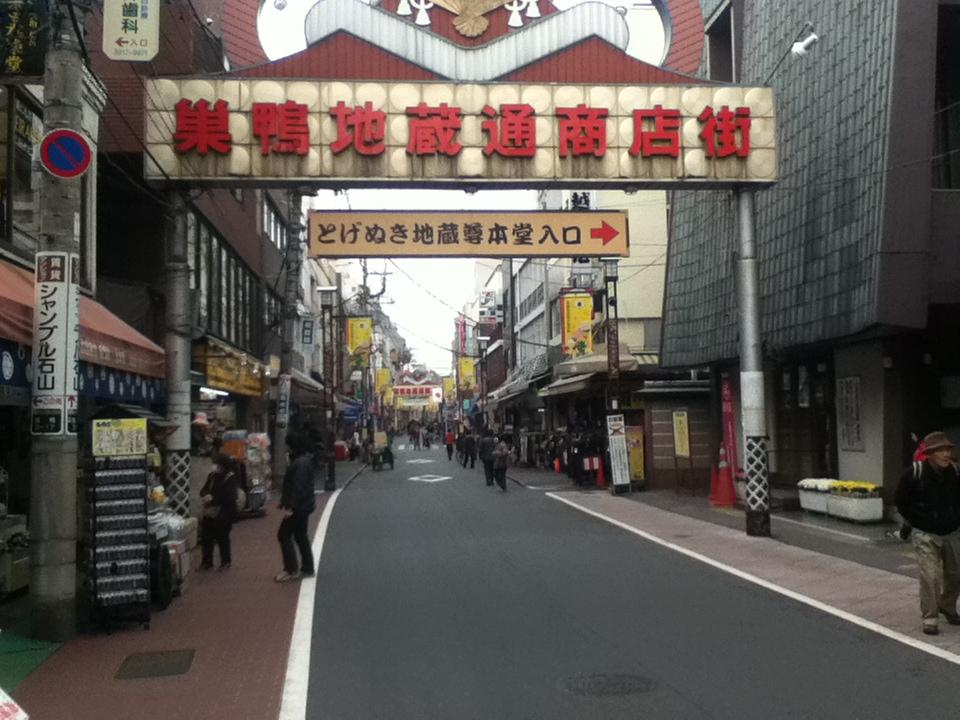 モンスラ・塩大福_d0136506_16315241.jpg