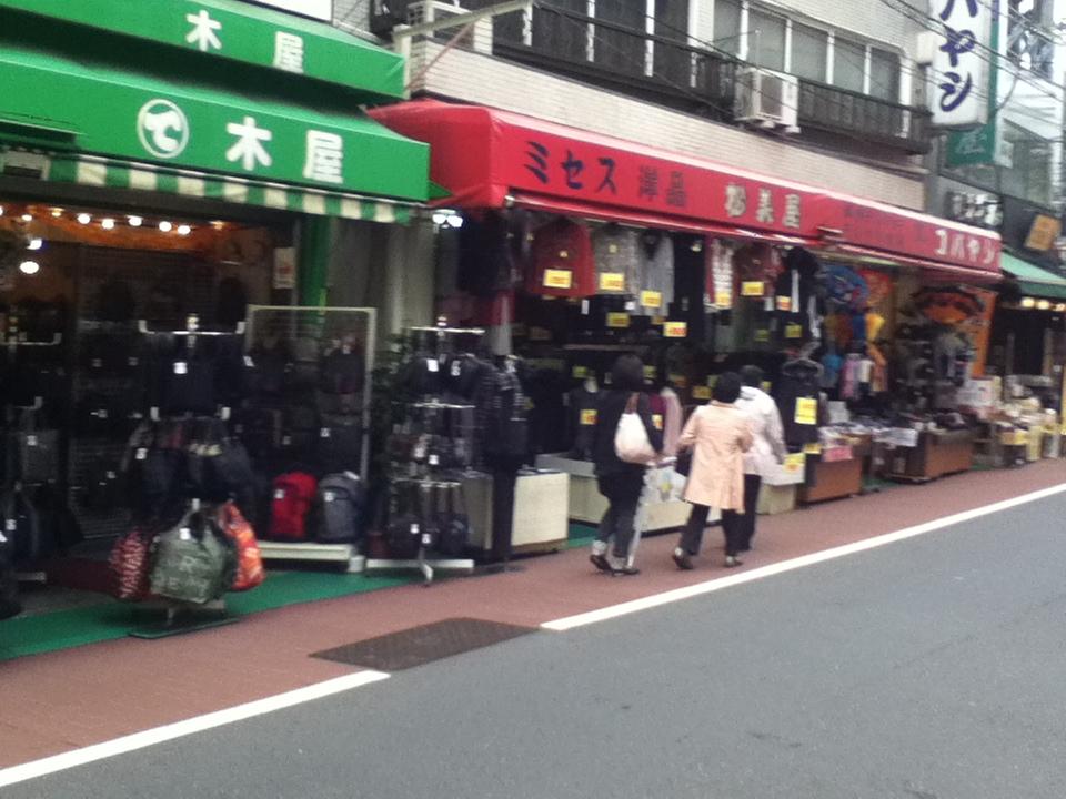 モンスラ・塩大福_d0136506_16322161.jpg