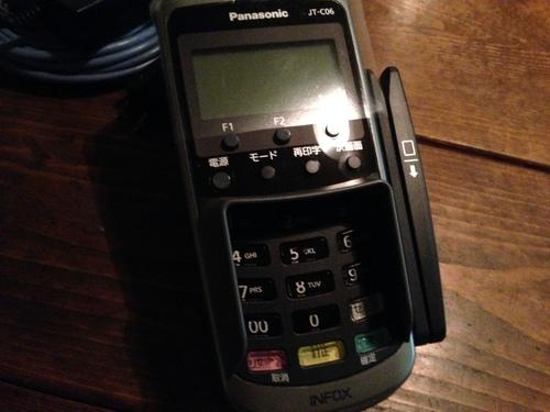 JETでクレジットカードが使えるようになりました!_a0164918_2058270.jpg
