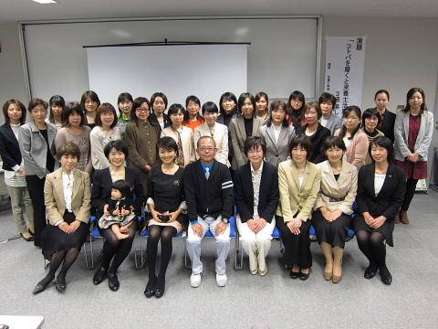 能登と横浜、研修会のハシゴ_d0046025_22294075.jpg