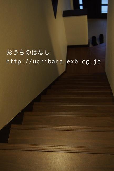 e0336231_16301448.jpg