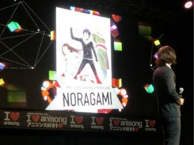 TVアニメ「ノラガミ」の企画<夜ト電話(CV.神谷浩史)>、着信数25万件を記録し新ボイススタート_e0025035_1741865.jpg