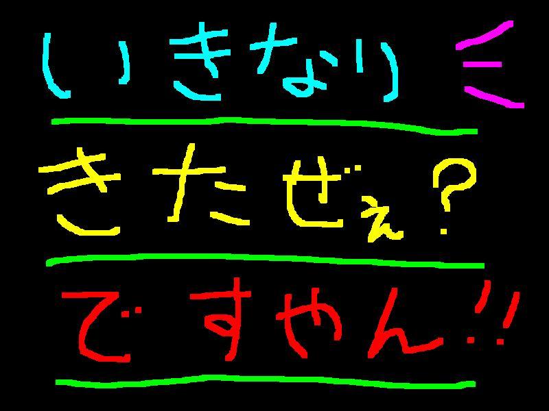 f0056935_1052590.jpg
