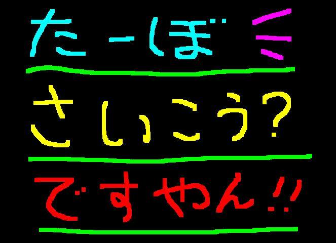 f0056935_20153567.jpg