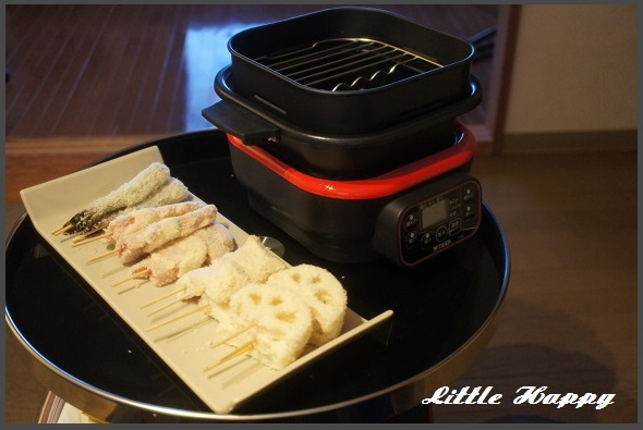 熱々料理でおもてなし♪_d0269651_8505811.jpg