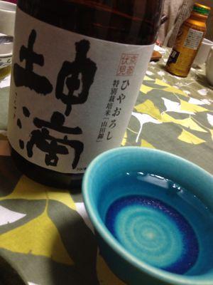 今日の石田Happy_e0163255_23454918.jpg