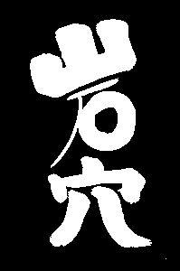宮古島砂山ビーチ_a0157263_06311793.jpg