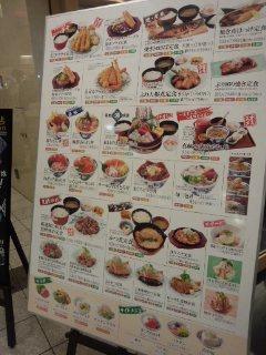 新橋 築地食堂 源ちゃんのしらす丼とサンマの塩焼き_f0112873_014219.jpg
