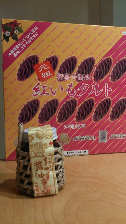 OKINAWA_f0172281_6245547.jpg