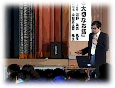 思春期講演会@県南_a0221584_17134458.jpg